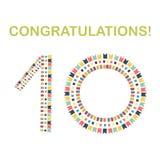 Συγχαρητήρια δέκα έτη διανυσματική απεικόνιση