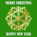 Συγχαρητήρια καλή χρονιά και Χαρούμενα Χριστούγεννα Χρυσά Snowflakes Στοκ εικόνες με δικαίωμα ελεύθερης χρήσης
