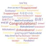 Συγχαρητήρια Κολάζ λέξης Στοκ Εικόνες