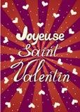 Συγχαρητήρια στα γαλλικά Ελεύθερη απεικόνιση δικαιώματος