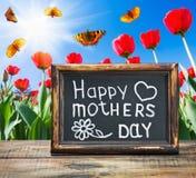 Συγχαρητήρια την ημέρα της μητέρας στοκ εικόνα με δικαίωμα ελεύθερης χρήσης