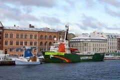συζήτηση 2009 πράξεων cop15 πολιτι Στοκ Εικόνες