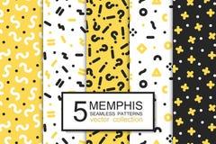 Συλλογή swatches των σχεδίων της Μέμφιδας διανυσματική απεικόνιση