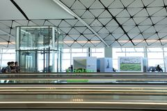 Συμβολή ποταμών κέντρων ο αερολιμένας του Chek Lap Kok Στοκ εικόνες με δικαίωμα ελεύθερης χρήσης