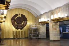 Συμβολίστε μια Σοβιετική Ένωση στο σταθμό μετρό διακοσμήσεων. στοκ φωτογραφία με δικαίωμα ελεύθερης χρήσης