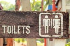 Συμβολίστε τις τουαλέτες στο ξύλινο πάτωμα στοκ φωτογραφία με δικαίωμα ελεύθερης χρήσης
