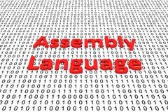 Συμβολική γλώσσα (Assembly) Διανυσματική απεικόνιση