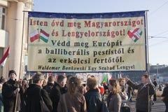 συμπόνοια απεργίας κυβερνητικής ουγγρική στιλβωτικής ουσίας Στοκ Εικόνα