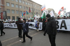 Συνάθροιση αντίθεσης στηλών Μαρτίου έναρξης για τις δίκαιες εκλογές Στοκ Φωτογραφία
