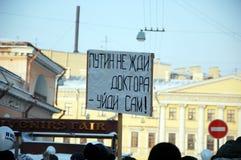 Συνάθροιση για τις δίκαιες εκλογές στη Ρωσία Στοκ Εικόνες