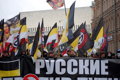 Συνάθροιση για τις δίκαιες εκλογές στη Ρωσία Στοκ Εικόνα