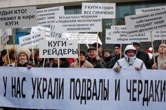 Συνάθροιση για τις δίκαιες εκλογές στη Ρωσία Στοκ εικόνα με δικαίωμα ελεύθερης χρήσης