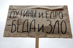 Συνάθροιση για τις δίκαιες εκλογές στην Αγία Πετρούπολη, Ρωσία Στοκ Εικόνες