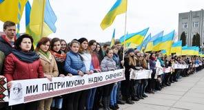 Συνάθροιση υπέρ της ελπίδας Savchenko_3 Στοκ Εικόνες