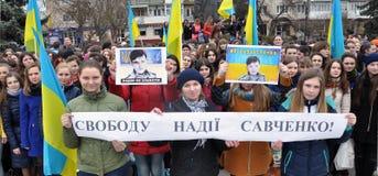 Συνάθροιση υπέρ της Νάντια Savchenko_3 Στοκ εικόνα με δικαίωμα ελεύθερης χρήσης