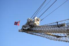 συνάντηση 9 ναυτική Στοκ Εικόνα