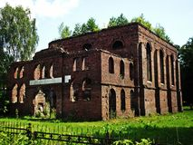 Συναγωγή σε Velyki Mosty, Ουκρανία Στοκ Φωτογραφίες