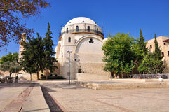 Συναγωγή στην Ιερουσαλήμ Στοκ Εικόνα