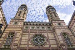 Συναγωγή utca Dohany Στοκ φωτογραφία με δικαίωμα ελεύθερης χρήσης
