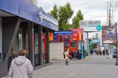 Συναλλαγματικές ισοτιμίες τράπεζας του σαφής-Βόλγα πινάκων πληροφοριών Στοκ Φωτογραφίες