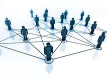 συνδεδεμένοι άνθρωποι απεικόνιση αποθεμάτων