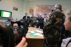 συνεδρίαση της ηγεσίας &sig Στοκ Εικόνα