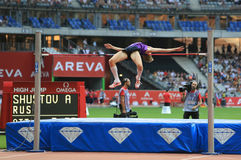 ΣΥΝΕΔΡΙΑΣΗ AREVA, ένωση διαμαντιών του Παρισιού IAAF Στοκ Φωτογραφίες