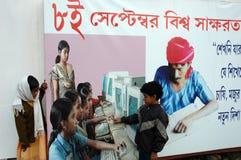 Συνειδητοποίηση εκπαίδευσης στην Ινδία Στοκ Φωτογραφίες