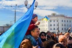 Συνεδρίαση για την Ουκρανία Στοκ Εικόνα