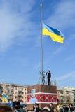 Συνεδρίαση για την Ουκρανία Στοκ εικόνες με δικαίωμα ελεύθερης χρήσης