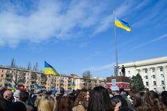 Συνεδρίαση για την Ουκρανία Στοκ φωτογραφίες με δικαίωμα ελεύθερης χρήσης