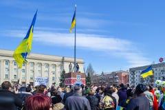Συνεδρίαση για την Ουκρανία Στοκ εικόνα με δικαίωμα ελεύθερης χρήσης