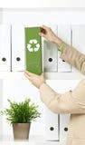 συντήρηση περιβαλλοντι&kap στοκ εικόνες με δικαίωμα ελεύθερης χρήσης