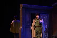 """Συνταγματικός προϊστάμενος της """"Taking τίγρης Montain οπερών προσωπικό-Πεκίνο από Strategy† Στοκ φωτογραφία με δικαίωμα ελεύθερης χρήσης"""