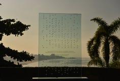Συντριβή αέρα Στοκ Φωτογραφίες