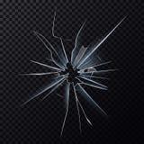 Συντριμμένος καθρέφτης ή σπασμένη επιφάνεια του γυαλιού διανυσματική απεικόνιση