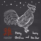 Συρμένη κιμωλία απεικόνιση με το κινεζικό σύμβολο του κόκκορα έτους του 2017, κινεζικά hieroglyph και το κείμενο καλή χρονιά Στοκ φωτογραφίες με δικαίωμα ελεύθερης χρήσης