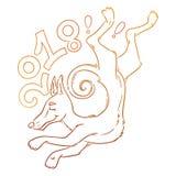 Συρμένη χέρι απεικόνιση με ένα σκυλί doodle σύμβολο και εγγραφή του 2018 διανυσματικό Στοκ εικόνες με δικαίωμα ελεύθερης χρήσης