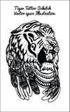 Συρμένη χέρι απεικόνιση του σκίτσου τιγρών Στοκ Εικόνα