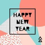 Συρμένη χέρι διανυσματική απεικόνιση - καλή χρονιά στο ύφος Στοκ φωτογραφία με δικαίωμα ελεύθερης χρήσης
