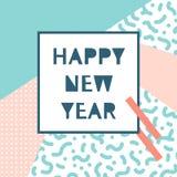 Συρμένη χέρι διανυσματική απεικόνιση - καλή χρονιά Στοκ Εικόνα