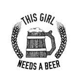 Συρμένη χέρι διανυσματική εικόνα αποσπάσματος μπύρας με το απόσπασμα για την μπύρα, ξανθός γερμανικός ζύθος, δυνατή μπύρα, αγγλικ Στοκ φωτογραφία με δικαίωμα ελεύθερης χρήσης