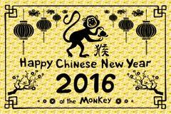 Συρμένοι χέρι κινεζικοί νέοι πίθηκοι έτους επίσης corel σύρετε το διάνυσμα απεικόνισης Στοκ Φωτογραφίες