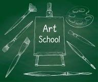 Συρμένο χέρι έργο τέχνης σε έναν πράσινο πίνακα κιμωλίας Η επιγραφή στο σχολείο τέχνης καμβά Διανυσματική απεικόνιση ενός ύφους σ Στοκ φωτογραφία με δικαίωμα ελεύθερης χρήσης