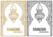 Συρμένο χέρι σκίτσο του φακού Ramadan Kareem Εκλεκτής ποιότητας διανυσματική ανασκόπηση Χαιρετώντας αραβικό παραδοσιακό φανάρι Στοκ Εικόνες