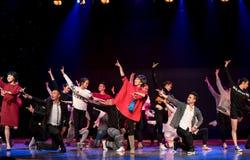 Συλλογικός χορός Στοκ Φωτογραφίες