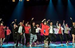 Συλλογικός χορός Στοκ Εικόνα