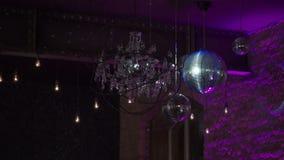 Σφαίρα και φως Disco φιλμ μικρού μήκους