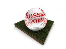 Σφαίρα της Ρωσίας 2018 πρωταθλήματα παγκόσμιου ποδοσφαίρου Στοκ φωτογραφία με δικαίωμα ελεύθερης χρήσης