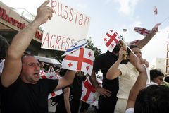 σφαιρική διαμαρτυρία Στοκ Εικόνα